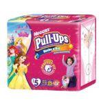 pull-ups-st-5jpg_150
